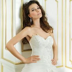 Robes de mariée d'occasion Cosmobella